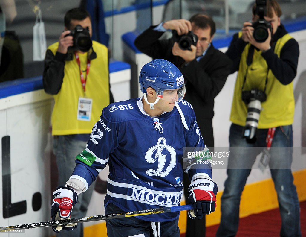 Alexander Ovechkin #32 of the Dinamo before the game between Ak Bars Kazan and Dinamo Moscow during the KHL Championship 2012/2013 on October 3, 2012 at the Arena Luzhniki in Moscow, Russia. The Dinamo won 2-0.