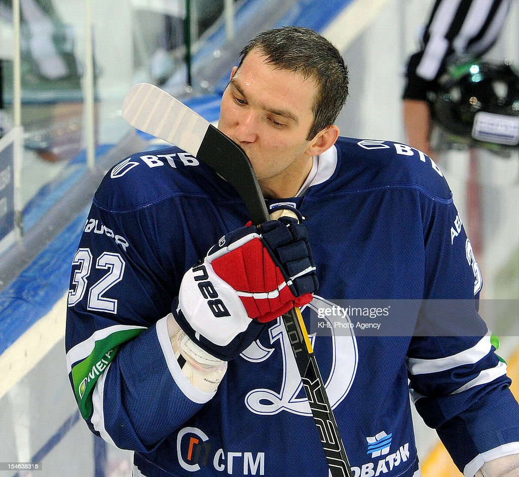 Alexander Ovechkin #32 of the Dinamo before the game between Amur Khabarovsk and Dinamo Moscow during the KHL Championship 2012/2013 on October 14, 2012 at the Arena Luzhniki in Moscow, Russia. The Dinamo won 4-1.