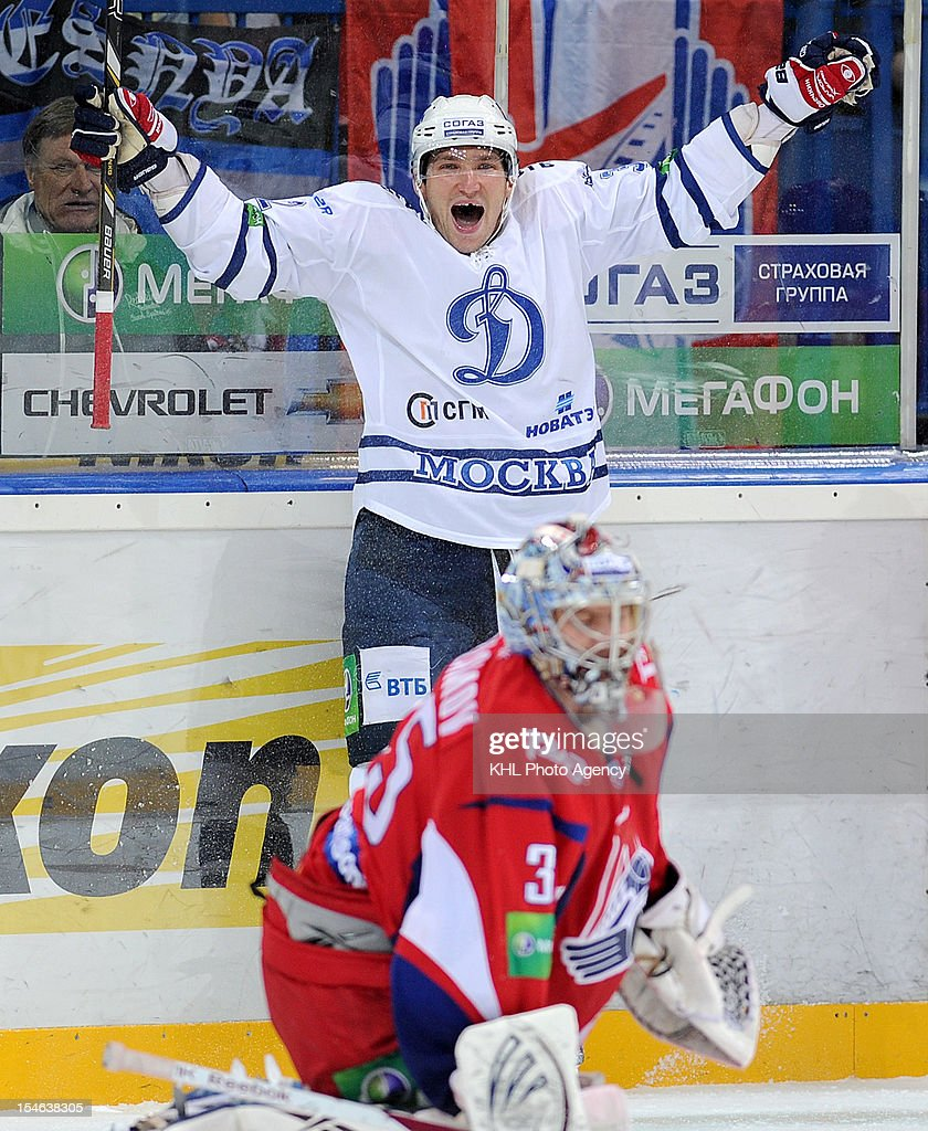 Alexander Ovechkin #32 of the Dinamo celebrates goal during the game between Dinamo Moscow and Lokomotiv Yaroslavl during the KHL Championship 2012/2013 on October 22, 2012 at the Arena Lokomotiv in Yaroslavl, Russia. The Dinamo won 3-0.