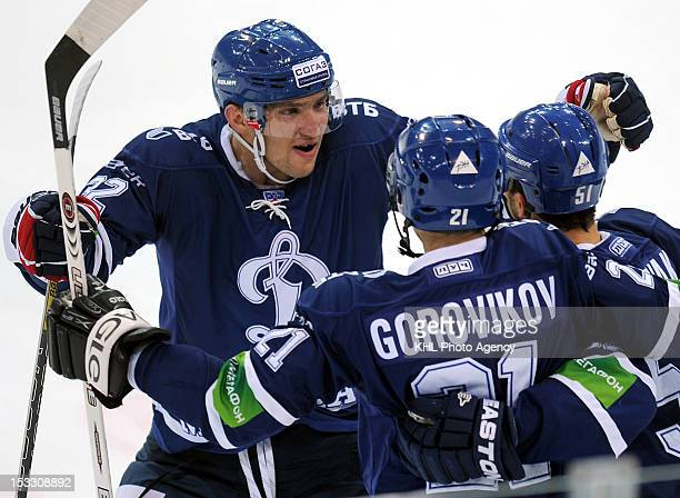 Alexander Ovechkin of the Dinamo celebrates goal with his teammates during the game between Neftekhimik Nizhnekamsk and Dinamo Moscow during the KHL...
