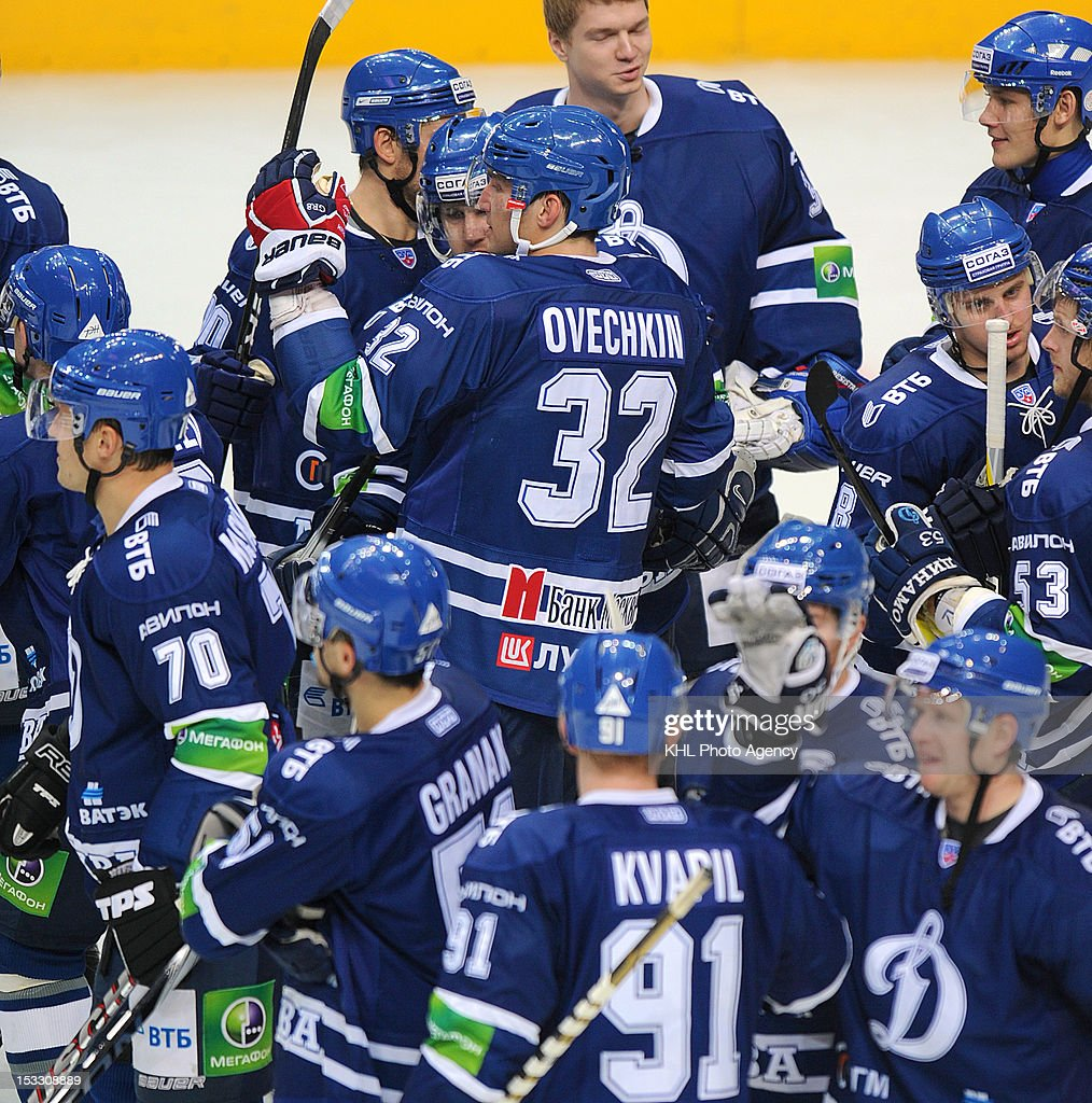 Alexander Ovechkin #32 of the Dinamo celebrates victory with his teammates during the game between Salavat Yulaev and Dinamo Moscow during the KHL Championship 2012/2013 on September 29, 2012 at the Arena Luzhniki in Moscow, Russia. The Dinamo won 3-4.