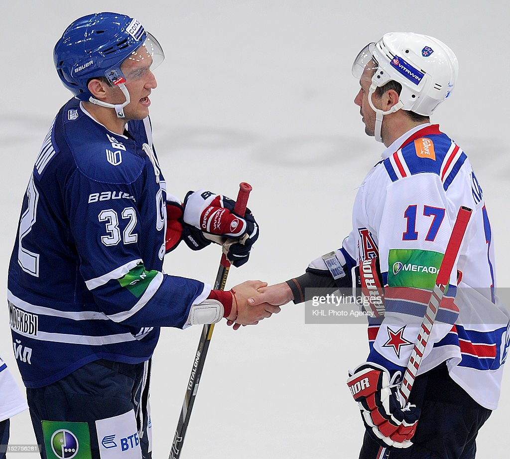 Alexander Ovechkin #32 of the Dynamo and Ilya Kovalchuk #17 of the SKA shake hands after the game between SKA Saint Petersburg and Dynamo Moscow during the KHL Championship 2012/13 on September 23, 2012 at the Arena Luzhniki in Moscow, Russia. The SKA won 3-1.