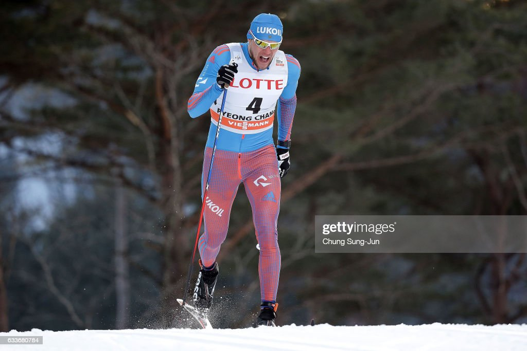 FIS Cross-Country World Cup presented by Viessmann  - Test Event For Pyeongchang 2018 Olympic Winter Games - Day 1