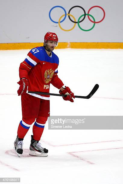 Alexander Radulov of Russia celebrates after scoring an open net goal in the third period against Norway during the Men's Ice Hockey Qualification...