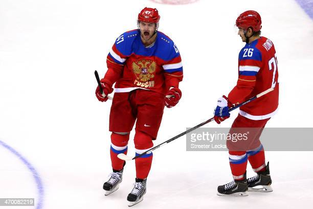 Alexander Radulov of Russia celebrates scoring a goal in the second period against Lars Haugen of Norway during the Men's Ice Hockey Qualification...