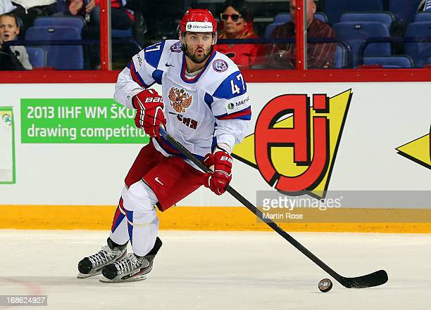 Alexander Radulov of Russia skates with the puck during the IIHF World Championship group H match between Slovakia and Russia at Hartwall Areena on...