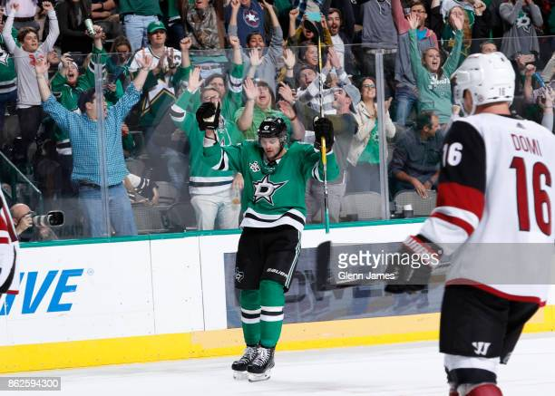 Alexander Radulov of the Dallas Stars celebrates a goal against the Arizona Coyotes at the American Airlines Center on October 17 2017 in Dallas Texas