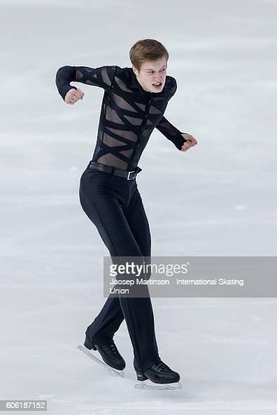 Alexander Samarin of Russia celebrates after the Junior Men Short Program on day two of the ISU Junior Grand Prix of Figure Skating on September 16...