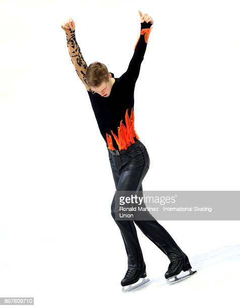 Alexander Samarin of Russia performs in men free skating during the ISU Grand Prix of Figure Skating at Brandt Centre on October 28 2017 in Regina...