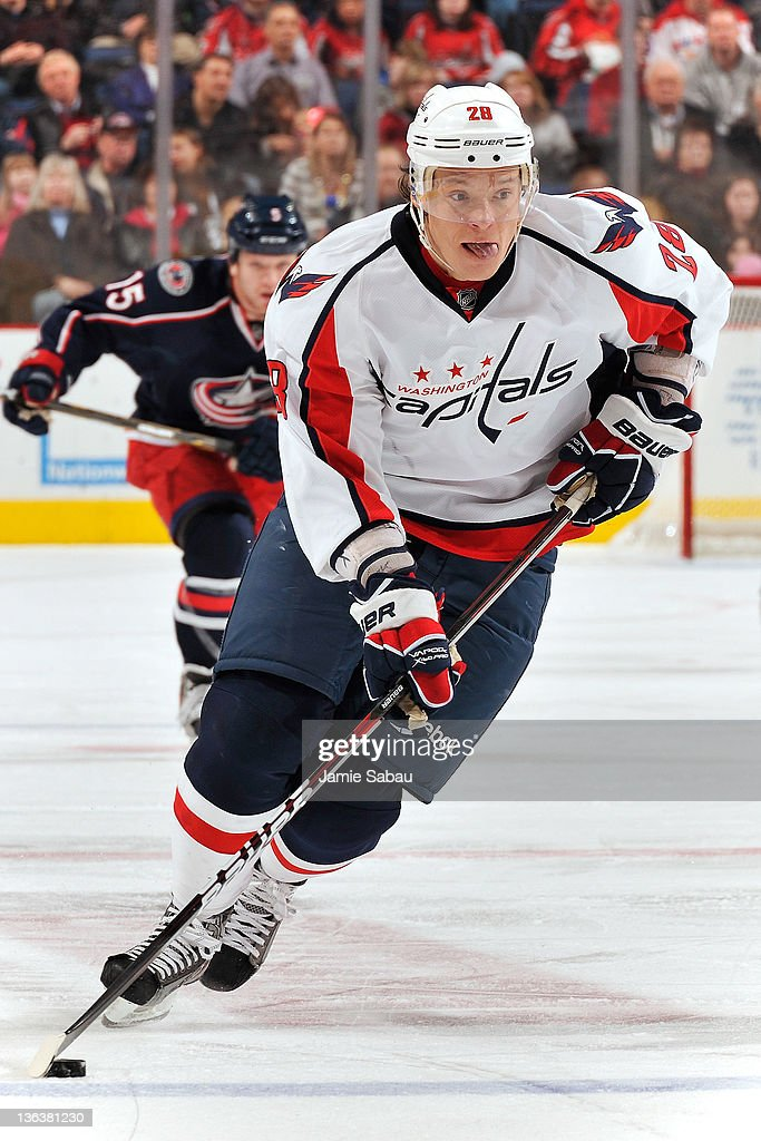 Alexander Semin of the Washington Capitals skates with the puck against the Columbus Blue Jackets on December 31 2011 at Nationwide Arena in Columbus...