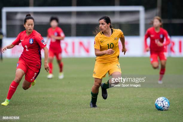 Alexandra Chidiac of Australia during their AFC U19 Women's Championship 2017 Group Stage B match between South Korea and Australia at Jiangsu...