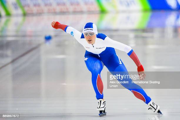 Alexandra Kachurkina of Russia competes in the ladies 1000 meter final during day 3 of the ISU World Cup Speed Skating event on December 10 2017 in...