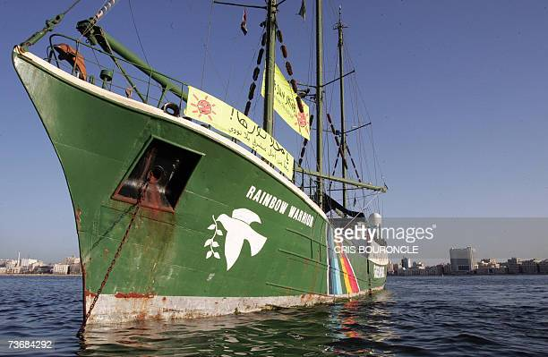 TO GO WITH AFP STORY BY ALAIN NAVARRO Greenpeace's Rainbow Warrior is anchored in Egypt's Mediterranean port of Alexandria 21 March 2007 as the...