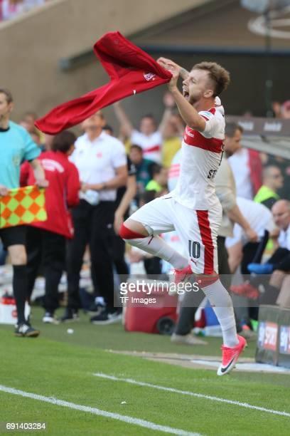 Alexandru Maxim of Stuttgart celebrate their win during the Second Bundesliga match between VfB Stuttgart and FC Wuerzburger Kickers at MercedesBenz...