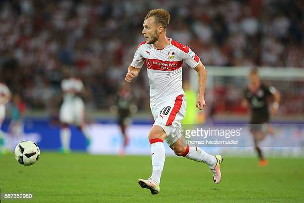 Alexandru Maxim of Stuttgart runs with the ball during the Second Bundesliga match between VfB Stuttgart and FC St Pauli at MercedesBenz Arena on...