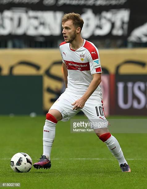 Alexandru Maxim of Stuttgart runs with the ball during the Second Bundesliga match between SG Dynamo Dresden and VfB Stuttgart at DDVStadion on...