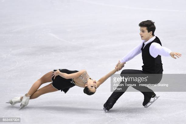 Alexanne Bouillon and Ton Consul of France compete in the Junior Pairs Short Program during the 1st day of the World Junior Figure Skating...