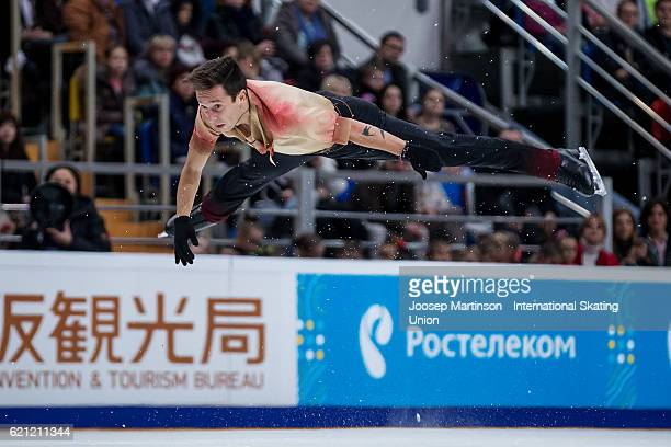 Alexei Bychenko of Israel competes during Men's Free Skating on day two of the Rostelecom Cup ISU Grand Prix of Figure Skating at Megasport Ice...