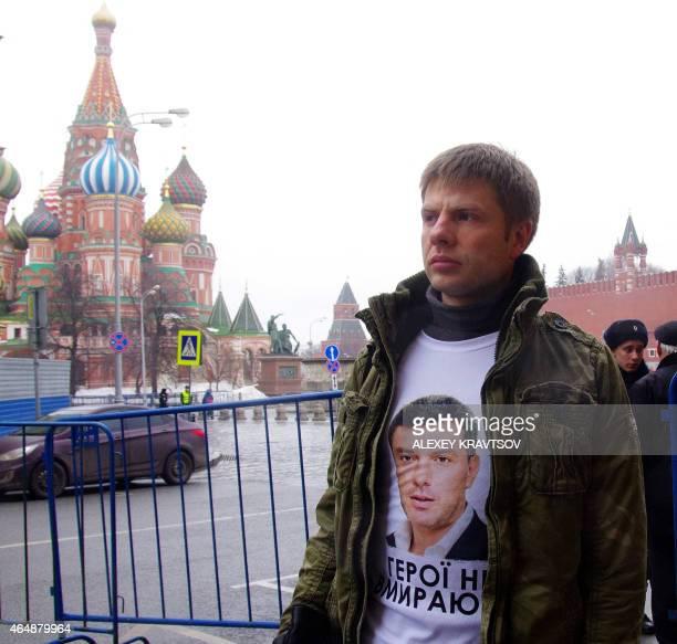 Alexei Goncharenko deputy of Ukrainian parliament wearing tshirt depicting Boris Nemtsov reading in Ukrainian 'Heroes never die' a hommage to a...