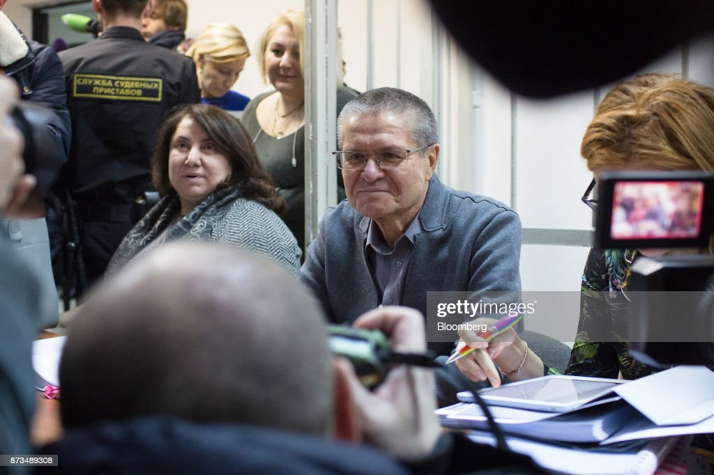 Former Russian Economy Minister Alexei Ulyukayev Trial Continues