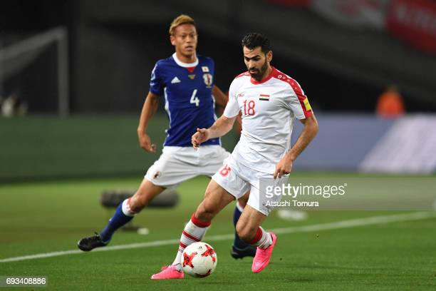 Algunami Almedani MHD Zahir of Syria runs with the ball during the international friendly match between Japan and Syria at Tokyo Stadium on June 7...