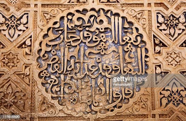 Alhambra Art