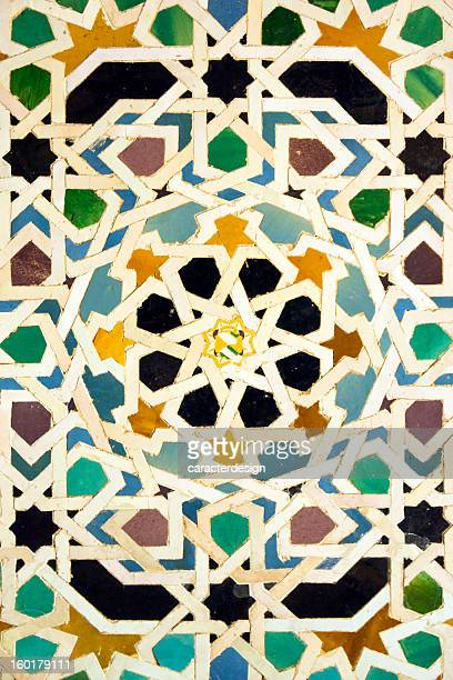 Alhambra: moorish decorative tiles