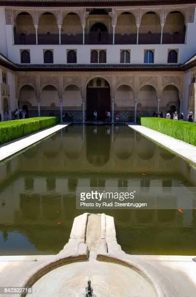 Alhambra, Patio de Arrayames