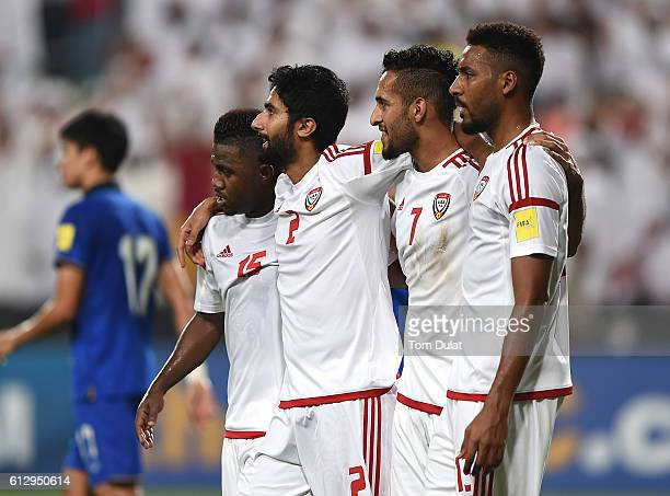 Ali Ahmed Mabkhout of UAE celebrates scoring the opening goal with Salem Salem Al Rejaibi Ismail Al Hammadi and Khamis Esmaeel during the 2018 FIFA...
