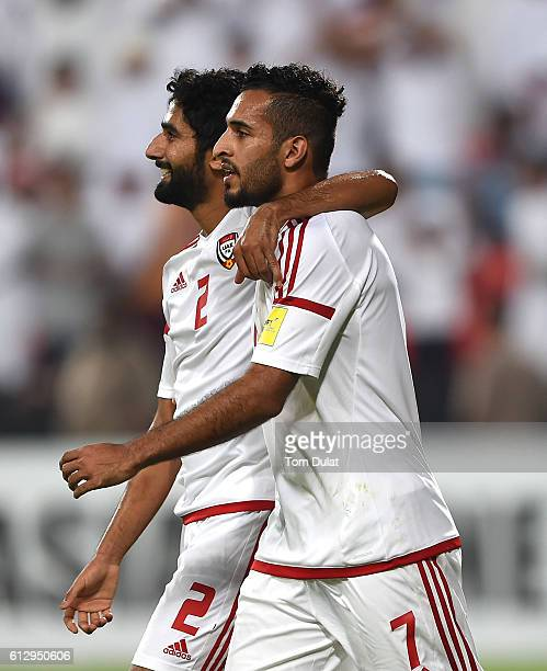 Ali Ahmed Mabkhout of UAE celebrates with Salem Salem Al Rejaibi scoring the opening goal during the 2018 FIFA World Cup Qualifier match between UAE...
