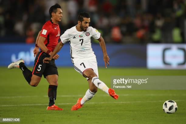 Ali Mabkhout of AlJazira scores the first goal during the FIFA Club World Cup match between Al Jazira and Urawa Red Diamonds at Zayed Sports City...