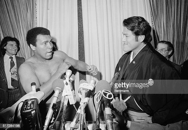 Ali Meets a Giant New York When World Heavyweight Boxing Champion Muhammad Ali was in New York March 25th 1976 to meet Japanese wrestler Antonio...