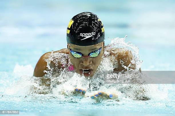 Alia Atkinson of Jamaica competes in the Women's 100m Breaststroke Heats on the day one of the FINA Swimming World Cup 2016 Tokyo at Tokyo Tatsumi...
