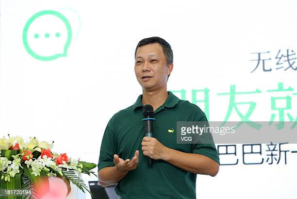 Alibaba CEO Lu Zhaoxi speaks during the launching ceremony of Alibaba's mobile chat app Laiwang at Alibaba Headquarters on September 23 2013 in...