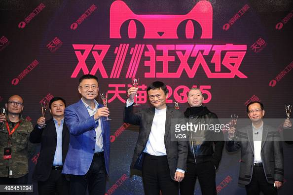 Alibaba chairman Jack Ma and director Feng Xiaogang attend the press conference of '1111 Shopping Festival' on November 3 2015 in Beijing China...