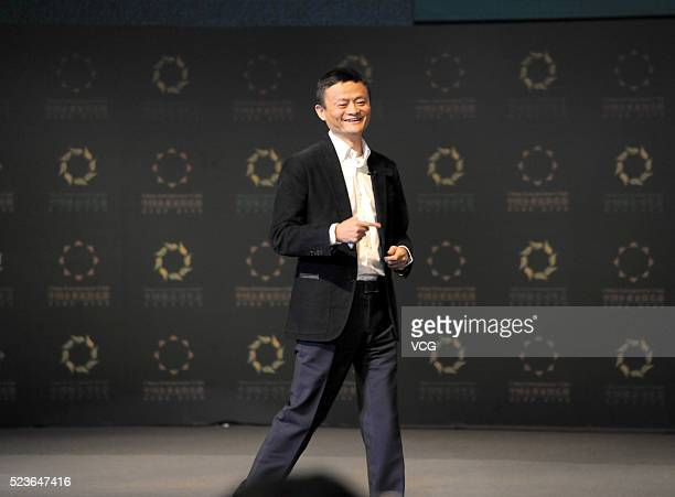 Alibaba chairman Jack Ma attends the Annual Summit of China Green Companies on April 23 2016 in Jinan Shandong Province of China