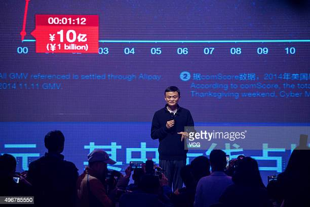 Alibaba Chairman Jack Ma receives interviews at the Water Cube on November 11 2015 in Beijing China The total gross merchandise value on Tmallcom had...