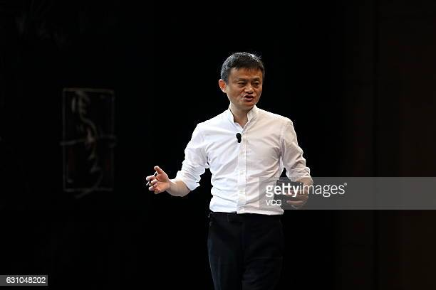 Alibaba Group Chairman Jack Ma delivers a speech to rural teachers during Jack Ma Foundation Rural Teachers Awards on January 6 2017 in Sanya China...