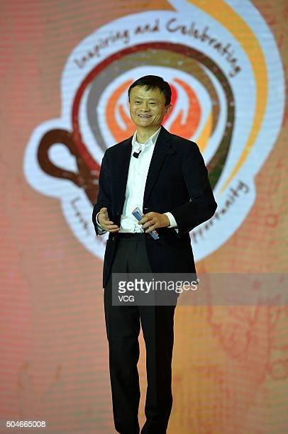 Alibaba Group Chairman Jack Ma speaks during the 2016 Starbucks Partner Family Forum at ShangriLa Hotel on January 12 2016 in Chengdu China Starbucks...