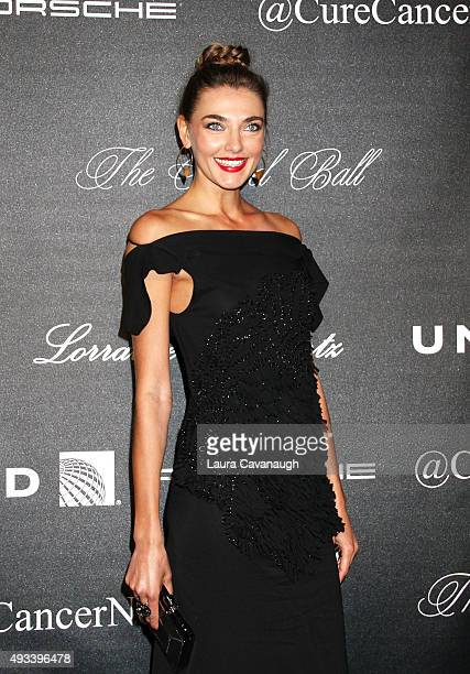 Alina Balkova attends the 2015 Angel Ball at Cipriani Wall Street on October 19 2015 in New York City