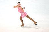 Alina Sydkova of Kazachstan skates during the junior ladies short dance of the ISU Junior Grand Prix at Dom Sportova on October 8 2015 in Zagreb...