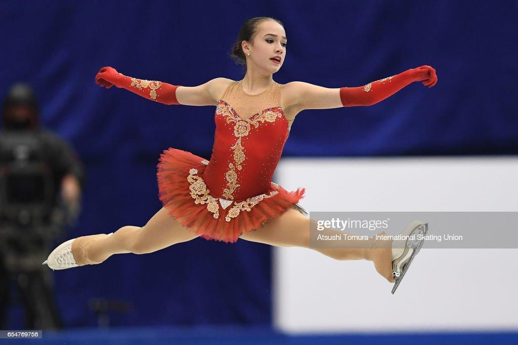 World Junior Figure Skating Championships - Taipei Day 4