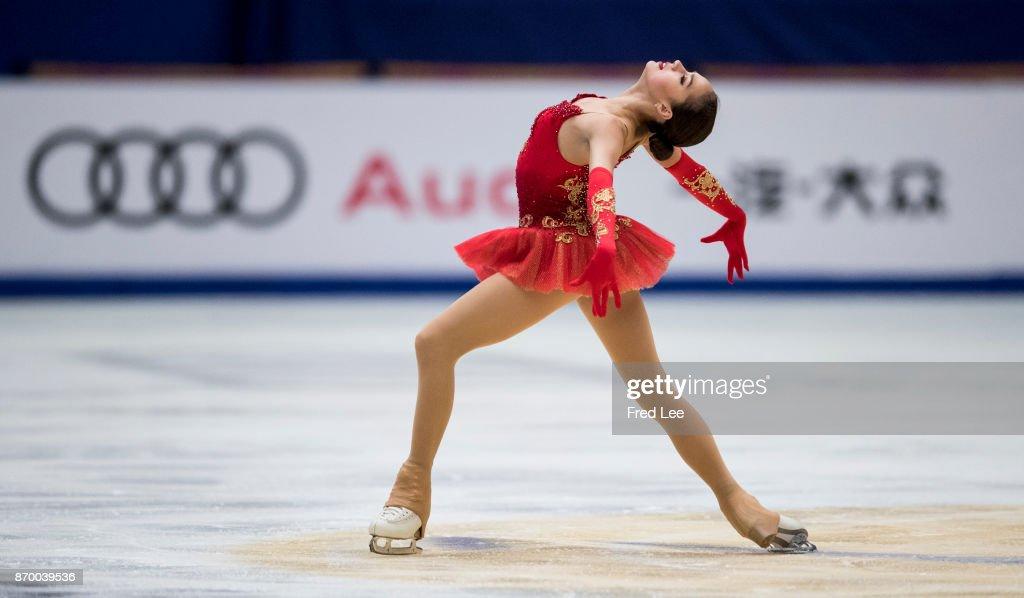 ISU Grand Prix Of Figure Skating - Day 2