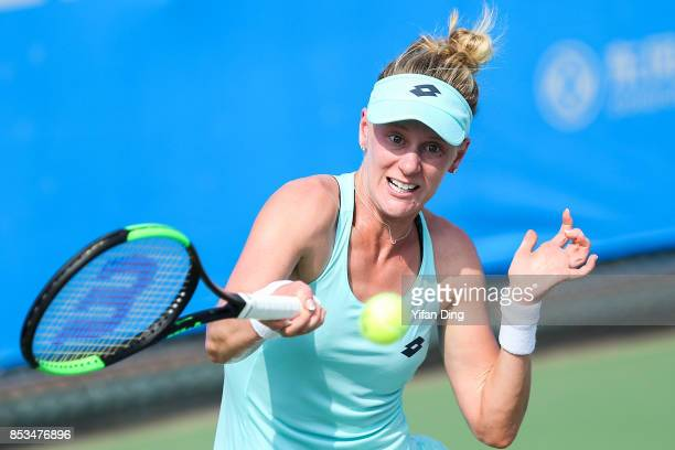 Alison Riske of the United States plays a forehand during the match against Daria Kasatkina of Russia on Day 2 of 2017 Dongfeng Motor Wuhan Open at...