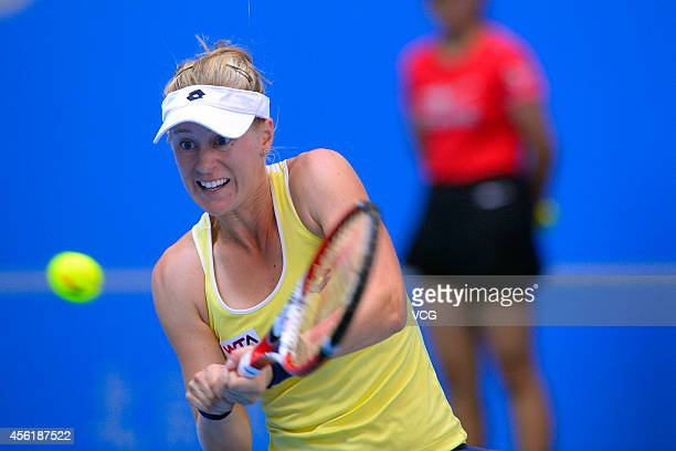 Alison Riske of the United States returns a shot against Madison Keys of the United States during day one of the China Open at the China National...