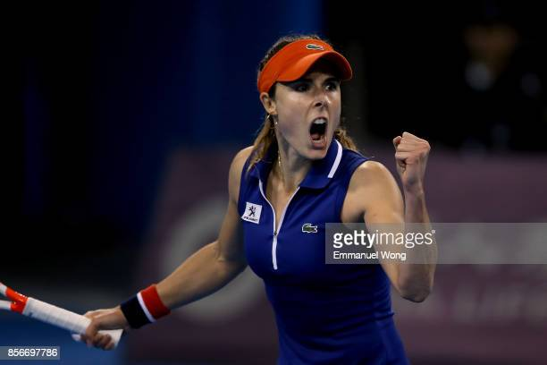 Alize Cornet of France reactss during the match against Angelique Kerber of Germany on day three of the 2017 China Open at the China National Tennis...