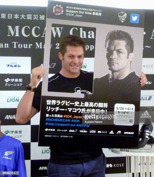 All Blacks legend Richie McCaw attends a press conference in Tokyo on May 26 to introduce his project to support children affected by the 2011...
