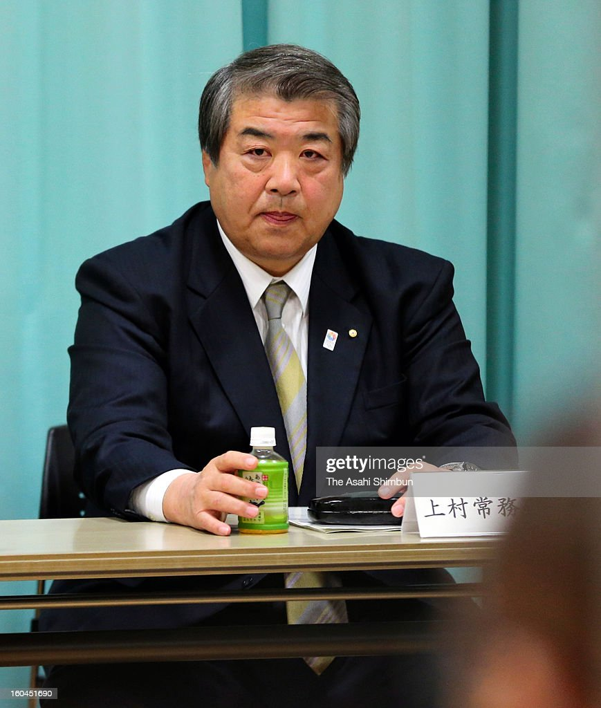 All Japan Judo Federation President Haruki Uemura attends the Japan Olympic Committee meeting on January 31, 2013 in Tokyo, Japan. Japanese women's judo national team coach Ryuji Sonoda Sonoda announced he will resign as head coach of the Japanese women's judo team following revelations he used violence and harassed judoka under him.
