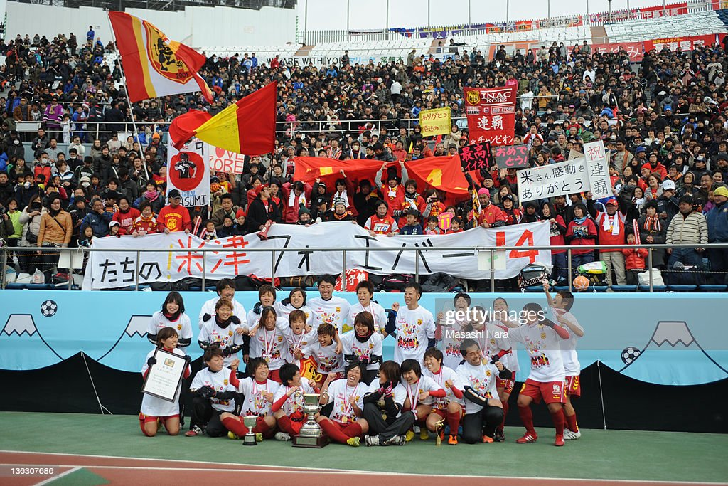 All Japan Women's Soccer Championship champions INAC Kobe Leonessa pose for photograph after the All Japan Women's Soccer Championship Final match between Albirex Niigata Ladies and INAC Kobe Leonessa at the National Stadium on January 1, 2012 in Tokyo, Japan.