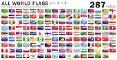 Complete Collection of World Flags